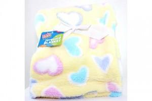 Babies 2 Grow Baby Jacqard Blanket 30inX 40in #CM 21294