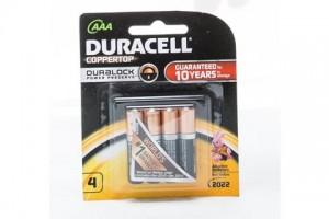 Duracel AAA Batteries PK 4
